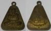 เหรียญจอบหลวงพ่อเงิน วัดบางคลาน รุ่น 2 ปี 2516 เนื้อฝาบาตร
