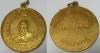 เหรียญหลวงพ่อกัน วัดเขาแก้ว ที่ระลึกกีฬานักเรียน อ.พยุหะคีรี จ.นครสวรรค์ เนื้อทองแดงกะไหล่อทอง