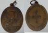 เหรียญหลวงพ่อสา ชัยมังคโล วัดแก่งคอย จ.สระบุรี เนื้อทองแดง