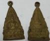 เหรียญพระพทุธบาทมิ่งเมือง จ.แพร่ รุ่นแรก เนื้อทองเหลือง3