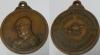 เหรียญพระอาจารย์ฝั้น อาจาโร อายุครบ 75 ปี ปี2517 เนื้อทองแดงรมดำ