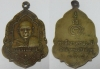 เหรียญหลวงพ่อแพ วัดพิกุลทอง ฉลองอายุครบ 60ปี พ.ศ. 2508 เนื้ออาบาก้า