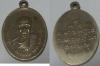 เหรียญหลวงปู่ขาว วัดถ้ำกลองเพลง จ.อุดรธานี รุ่นแรก2 ปี2509