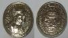 เหรียญหลวงปู่ขาว อนาลโย วัดถ้ำกลองแพง จ.อุดรธานี2 ปี2520