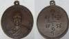 เหรียญหลวงพ่อเปี่ยม วัดเกาะหลัก รุ่นแรก ปี 2514 เนื้อทองแดง