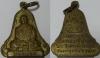 เหรียญอาจารย์ฝั้น อาจารโร รูประฆัง ที่ระลึกชนมายุครบ 6 รอบ ปี2515 เนื้อฝาบาตร พิมพ์นิยม ห้าจุด