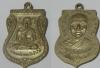 เหรียญหลวงพ่อทวด วัดช้างไห้ รุ่นเลื่อนสมณศักดิ์ ปี2508 เนื้ออาบาก้า