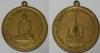 เหรียญรัชการที่ 9 ทรงผนวช พิมพ์นิยม เนื้อฝาบาตร