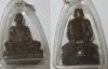 รูปหล่อพระราชสิทธาจารย์ วัดมิ่งเมือง อ.เสลภูมิ จ.ร้อยเอ็ด เนื้อนวะโลหะ