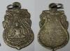 เหรียญพระพุทธชินราช เนื้อชินเก่า