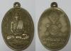 เหรียญพระอุปัฌชาย์พัฒน์ วัดพัฒนาราม รุ่นแรก เนื้ออาบาก้า ปี2505
