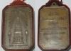 พระเครื่่อง เหรียญพระธาตุพนม ที่่ระลึกในงานพระราชพิธีสมโภชพระบรมสารีริกธาตุ ปี2518