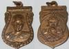 เหรียญหลวงพ่อน้อย วัดศรีษะทอง จ.นครปฐม รุ่นแรก ปี2505 เนื้อทองแดง nbsp;