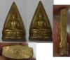 พระหลวงพ่อโสธร ปั้มสองหน้า มีวงแหวน ปี2508 เนื้อทองเหลือง ก้นต๊อกโสธร