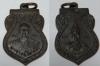 เหรียญพระอาจารย์โหพัฒ ปี2512 เนื้อทองแดงรมดำ