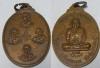 เหรียญหลวงพ่อลำใย รุ่นแรก ปี 2519 เนื้อทองแดง