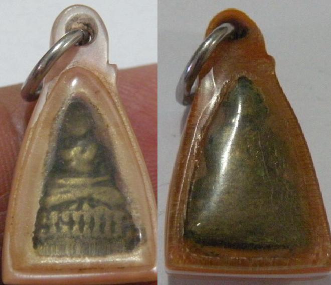 พระเครื่อง พระชัยวัฒน์ วัดบวรนิเวศ เนื้อทองเหลืองหล่อ เลี่ยมพลาสติก