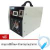 BIOZONE เครื่องผลิตโอโซน ขนาด 5g/hr. (สีขาว)_Copy