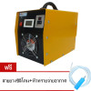 BIOZONE เครื่องผลิตโอโซน ขนาด 5g/hr. (สีส้ม)_Copy