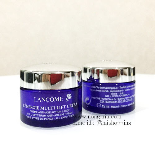 Tester : Lancome RÉNERGIE MULTI-LIFT Ultra Full Spectrum Anti-Aging Cream 15ml.