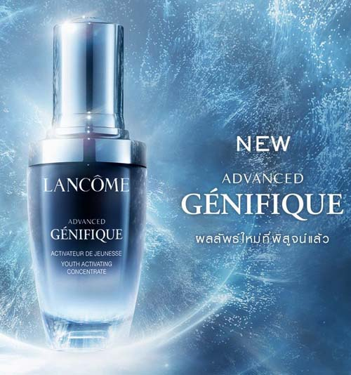Pre-order : -40 Lancome *New* Advanced Génifique Youth Activating Concentrate 30ml. - คลิกที่นี่เพื่อดูรูปภาพใหญ่