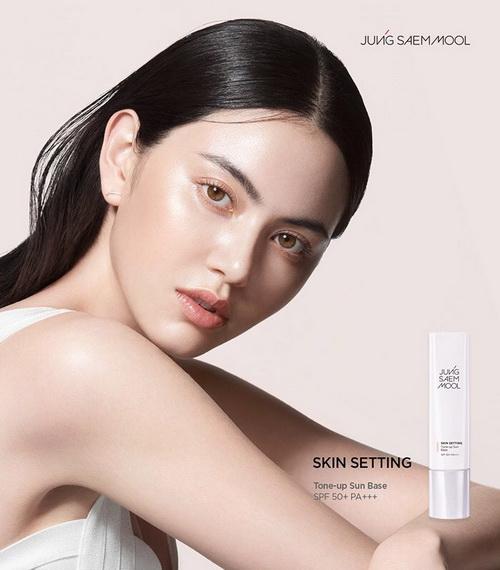*Coming soon..ฟรี EMS* JUNG SAEM MOOL Skin Setting Tone-up Sun Base SPF50+/PA+++ 40ml. - คลิกที่นี่เพื่อดูรูปภาพใหญ่