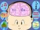 บริหารสมองแบบง่าย ๆ