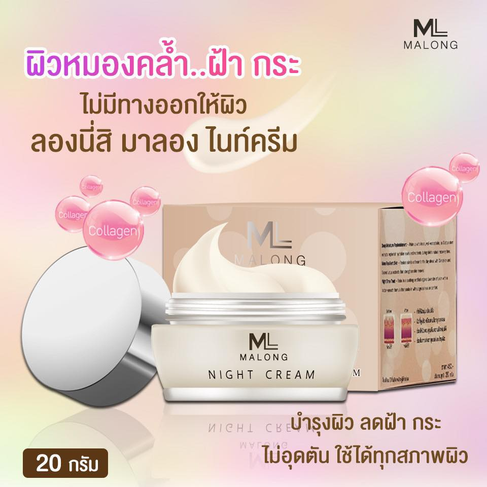 MALONG NIGHT CREAM