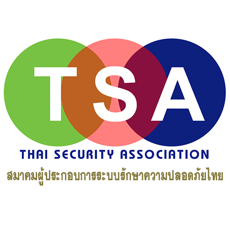 สมาคมผู้ประกอบการระบบรักษาความปลอดภัยไทย (TSA) ร่วมกับสมาคมธุรกิจอาเซียน และนิตยสาร Security Thailand จัดงานครบรอบ 5 ปี