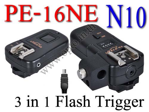 PE-16NE For Nikon N10 Flash Trigger and Wireless Remote with Umbrella Holder