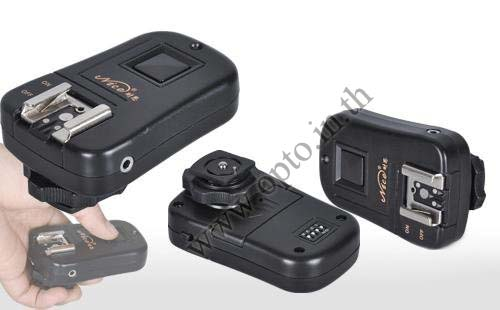 PE-16NE For Nikon N10 Flash Trigger and Wireless Remote with Umbrella Holder 1