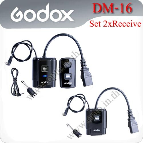 AC Supply Wireless Flash Trigger DM-16 set 2 Receiver