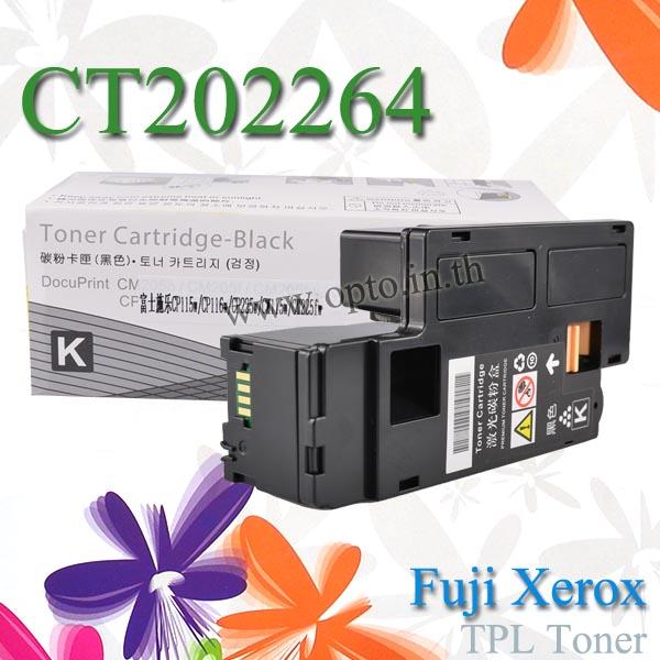CT202264 Black Toner For Fuji Xerox CP115w CP116w CP225w Color Toner