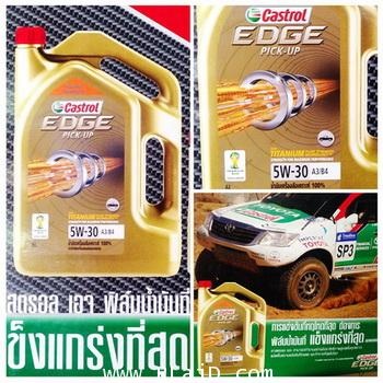 Castrol EDGE TITANIUM pick-up 5w-30