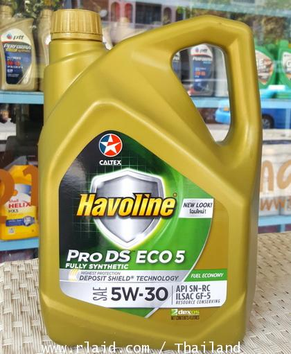 Caltex Havoline Fully Synthetic 5W-30