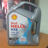 Shell Helix HX8 0w-20 Fully Synthetic For ECO CAR