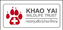 กองทุนสัตว์ป่าเขาใหญ่ Khao Yai Wildlife Trust (KYWT)