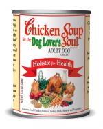 อาหารสุนัข Chicken Soup