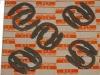 เกือกม้าล็อคเบรค ISUZU 68 ตัวใหญ่แบบแท้ (0115002) 10ตัว/1ถุง