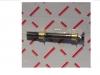 สลักประตู+บุชทองเหลือง MITSUBISHI CYCLONE (2259001)