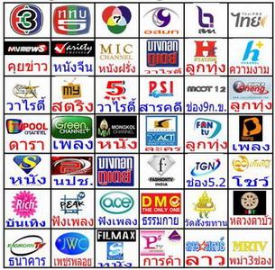 ตัวอย่างช่องรายการดิจิตอลทีวี 0846529479 www.patsat.net