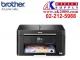 ak2000 แนะนำเครื่องพิมพ์ BROTHER MFC-J2320