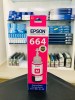 Epson 664 Ink Bottle - 70 ml Original  สีแดง
