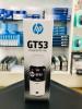 หมึกเติม ดำ HP GT53(1VV22AA)