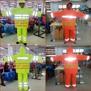 บริษัท พงษ์พัฒนา พีวีซี จำกัด โรงงานผลิตเสื้อกันฝนผู้ใหญ่และเด็ก เสื้อกันฝนอย่างดี จำหน่าย ขายส่ง ขายปลีกเสื้อกันฝน เสื้อกันฝนราคาถูก เสื้อกันฝนติดแถบสะท้อนแสง : 081-840-8359 : ID LINE: uraiwun99
