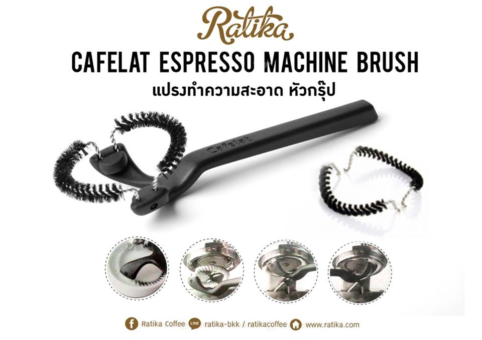 Grouphead Brush, 58mm For Expresso Machine Cafelat