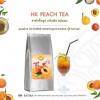 Hillkoff Peach Tea ชาผงสำเร็จรูปกลิ่นพีช 1000 กรัม