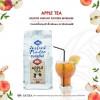 HILLKOFF INSTANT APPLE TEA ชาแอ็ปเปิ้ลปรุงสำเร็จ 3in1 แพ็ค 1000 g.