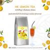 Hillkoff Lemon Tea ชาผงสำเร็จรูปกลิ่นเลมอน 1000 กรัม