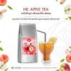 Hillkoff Apple Tea ชาผงสำเร็จรูปกลิ่นแอปเปิ้ล 1000 กรัม